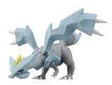 Pokemon: Trainers Choice - Kyurem Figure