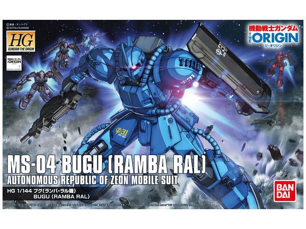 HG 1/144 MS-04 Bugu (Ramba Ral Custom) - Model Kit
