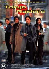 Tokyo Raiders on DVD