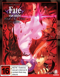Fate/Stay Night: Heaven's Feel II. Lost Butterfly (Limited Edition) on Blu-ray