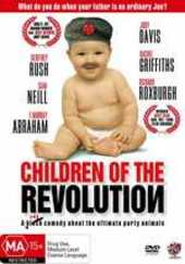 Children Of The Revolution on DVD