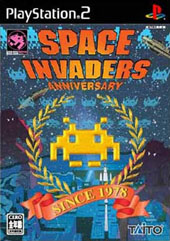 Space Invaders Anniversary for PlayStation 2