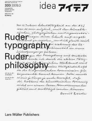 Ruder Typography-Ruder Philosophy image
