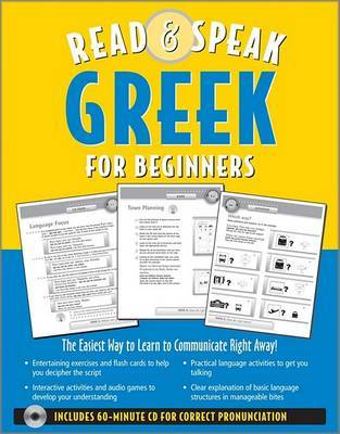 Read and Speak Greek for Beginners (Book W/Audio CD) by Garoufalia/ Middle image