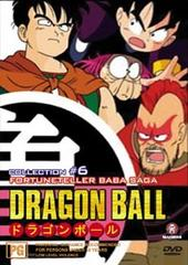 Dragon Ball - Collection 06 - Fortune Teller Baba Saga (2 DVD) on DVD