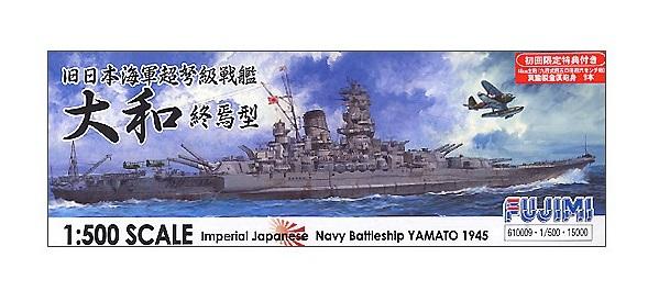 Fujimi: 1/500 IJN Yamato (Last Version) - Model Kit