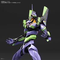 RG Evangelion Unit 01 - Model Kit image