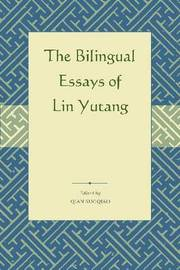 The Bilingual Essays of Lin Yutang image