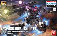 1/144 HGUC: YMS-08B Dom Test Type - Model Kit