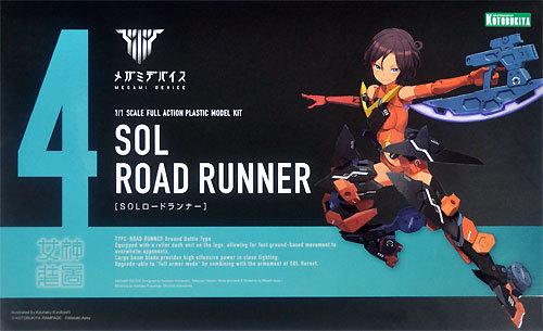 Megami Device: SOL Road Runner - Model Kit