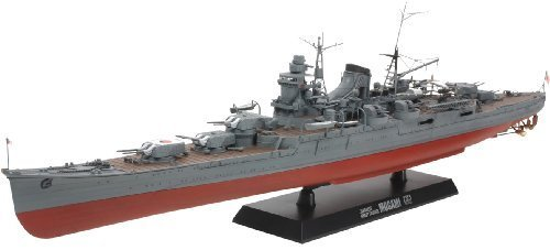 Tamiya 1/350 Japanese Mogami Heavy Cruiser - Model Kit