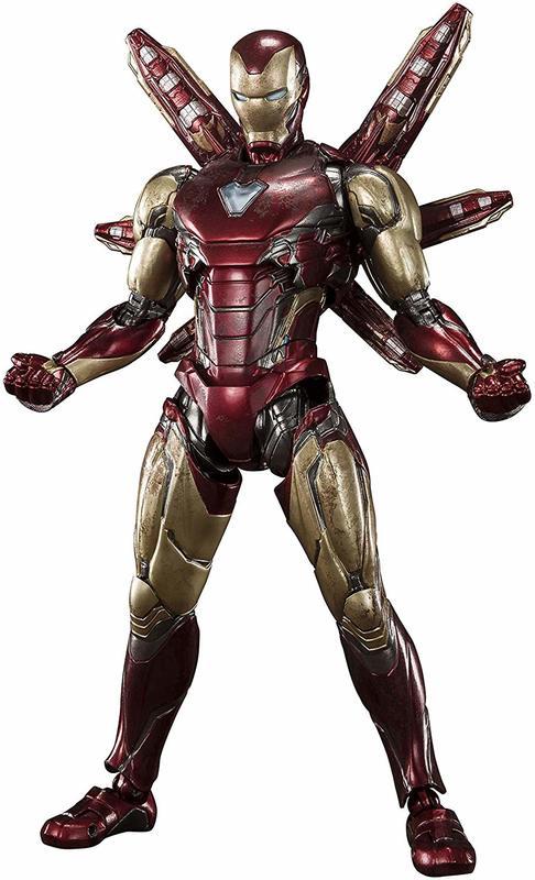 Avengers: Iron Man Mark 85 (Final Battle Edition) - S.H.Figuarts Figure
