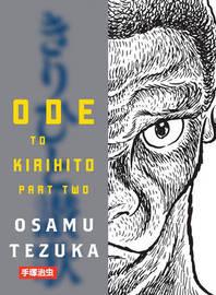 Ode to Kirihito Part 2 by Osamu Tezuka image