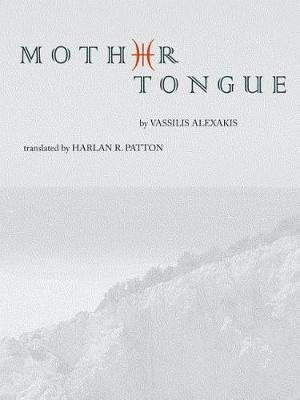 Mother Tongue by Vassilis Alexakis image