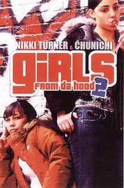 Girls from Da Hood 2 by Nikki Turner image