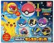 Pokemon: Everyone's Poke Ball - Vol.3 (Blind Box)