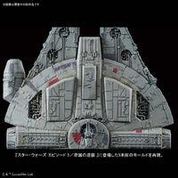 Star Wars Vehicle Model 015: Millennium Falcon (EP:5 Ver) - Model Kit