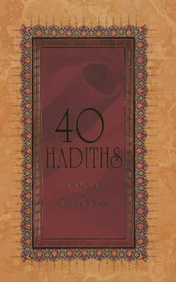 40 Hadiths image