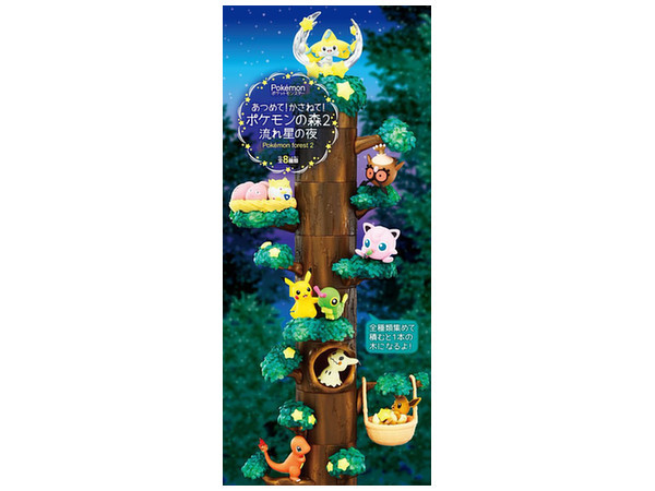 Pile Up! Pokemon Forest Collection Vol.2 Shooting Star Tree (Blind Box)