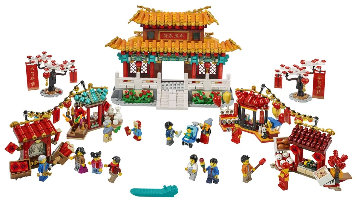 LEGO: Chinese New Year - Temple Fair (80105) image