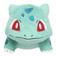 Pokemon: Bulbasaur Stuffed Toy - Small image