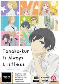Tanaka-kun Is Always Listless - Complete Series on DVD