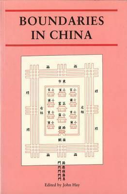 Boundaries in China Pb
