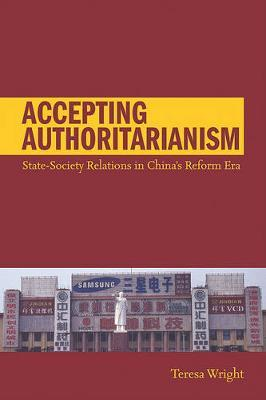 Accepting Authoritarianism by Teresa Wright