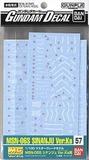 Gundam GD-57 MG Sinanju Ver. Ka 1/100 Decal Sheet