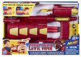 Captain America: Civil War - Iron Man Slide Blast Armour