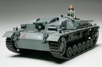 Tamiya 1/35 German Sturmgeschutz III AusfB - Model Kit image