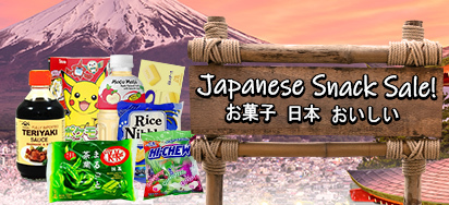 Japanese Snack Sale