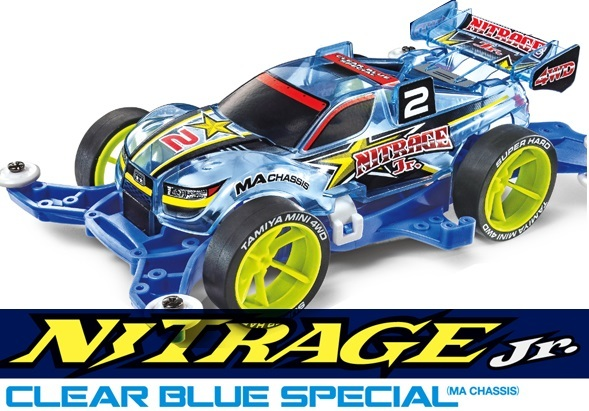 Tamiya Mini 4WD Nitrage Jr. Clear Blue Special (MA Chassis) image