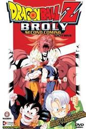 Dragon Ball Z - Movie 10 - Broly: Second Coming on DVD