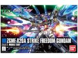 HGCE 1:144 Strike Freedom Gundam Kit