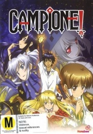 Campione! (2 Disc Set) on DVD
