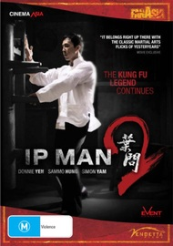 IP Man 2 on DVD