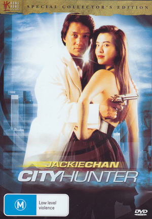 City Hunter - Special Collector's Edition (Hong Kong Legends) on DVD