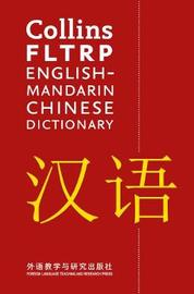 Collins FLTRP English-Mandarin Chinese Dictionary by Collins Dictionaries
