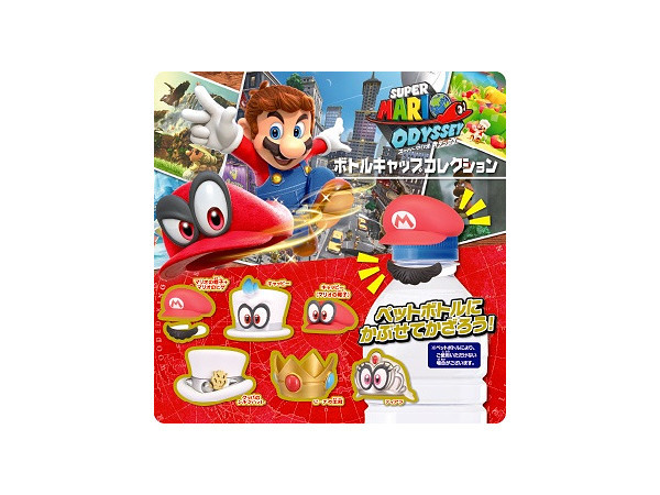 Super Mario Odyssey: Bottle Cap Collection - Minifigure (Blind Box) image