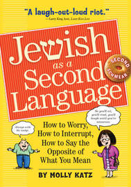 Jewish as a Second Language by Molly Katz image