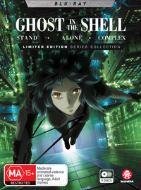 Ghost In The Shell: Stand Alone Complex - Complete Series + Solid State Society Collection (Limited Edition) on Blu-ray