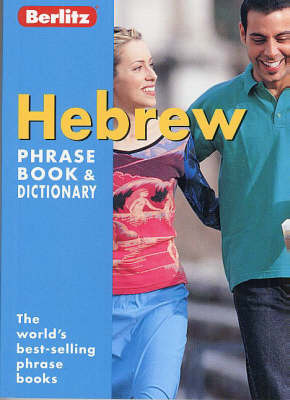 Hebrew Berlitz Phrase Book and Dictionary