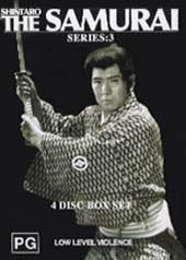 The Samurai - Series 3 (4 Disc Box Set) on DVD