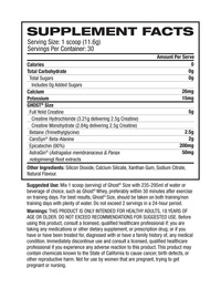 Ghost: Size Creatine Muscle Builder - Warheads Sour Watermelon (30 Serve) image