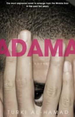 Adama by Turki Al-Hamad image