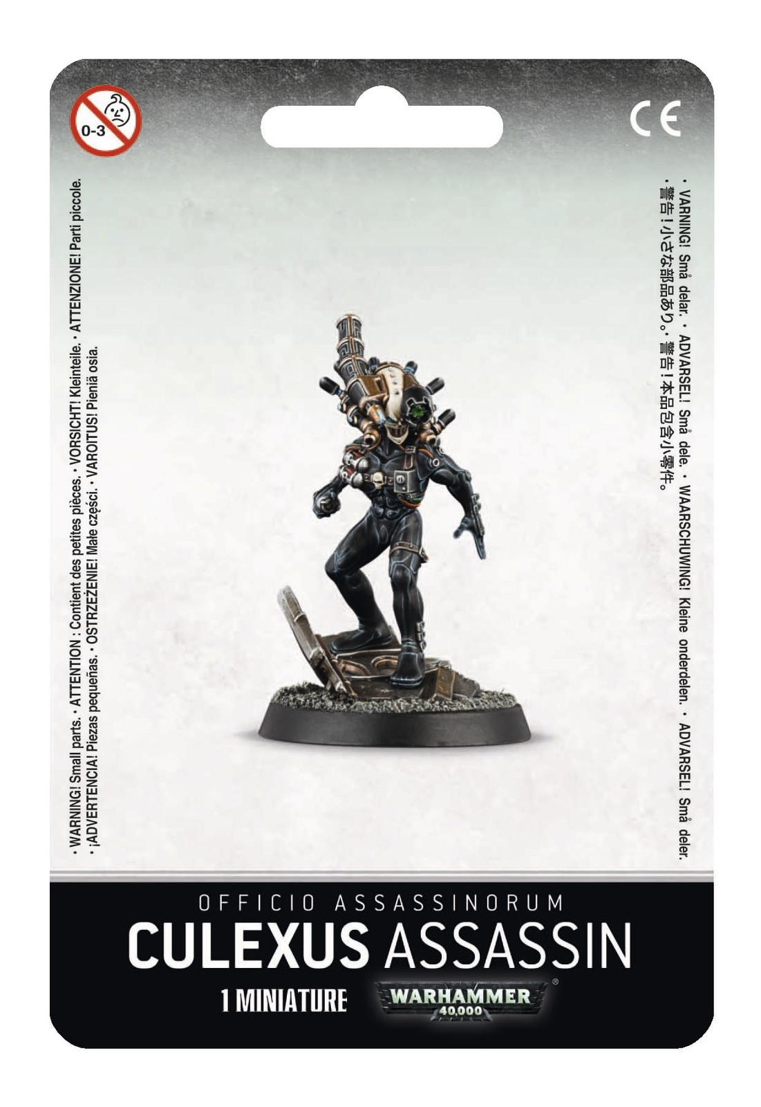 Warhammer 40,000 Officio Assassinorum: Culexus Assassin image