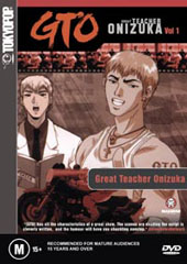 GTO - Vol 1 on DVD