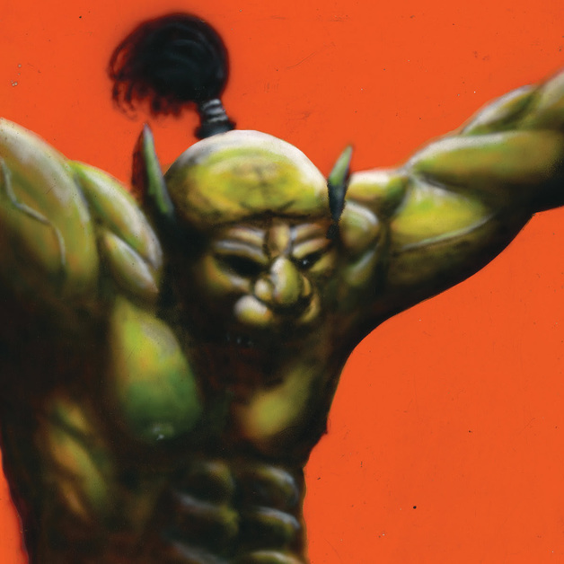 Face Stabber by Thee Oh Sees