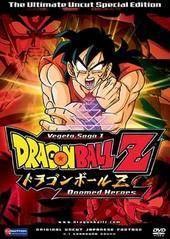 Dragon Ball Z Uncut: Vegeta Saga - Vol 1.06 - Doomed Heroes on DVD
